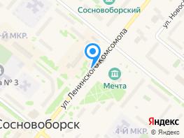 1-ком, Ленинского Комсомола ул
