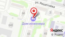 Апарт-отель Дом Инженера на карте