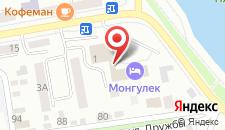Гостиница Монгулек на карте