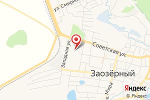 Адрес Заозерновский филиал акционерного общества Красноярская региональная энергетическая компания на карте