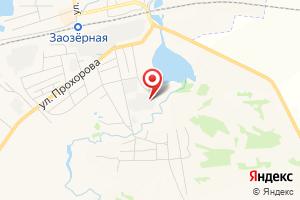 Адрес Электрическая подстанция № 13 Заозерновская на карте