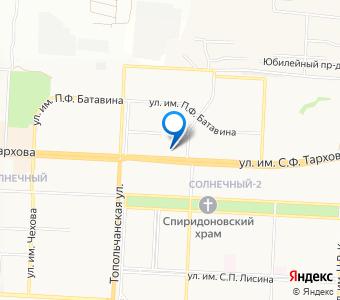 """Тархова 41/1 (недалеко от рынка """"Солнечный"""")"""