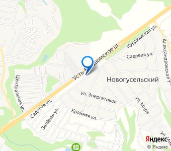 Усть-Курдюмское шоссе 28 (2 этаж)
