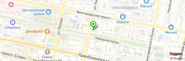 Букмекерские Конторы В Белгороде Работа