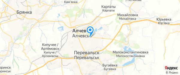 Hi-Fi на карте Алчевска