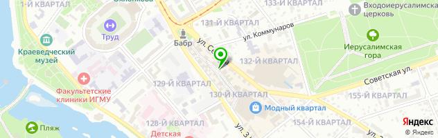 Иркутск ночной клуб мамай иркутск японский клуб в москве