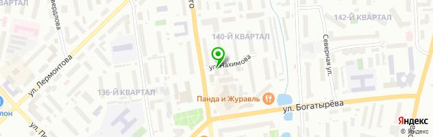 Медицинская клиника Кристалл — схема проезда на карте