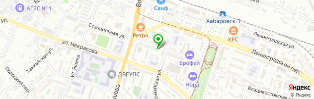 Кафе Аванд — схема проезда на карте