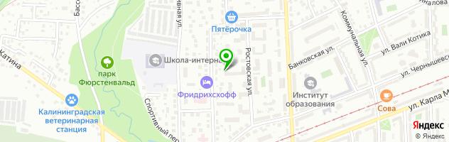 Медицинский центр На Ростовской — схема проезда на карте
