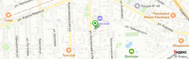 Ресторан Гранд Холл — схема проезда на карте