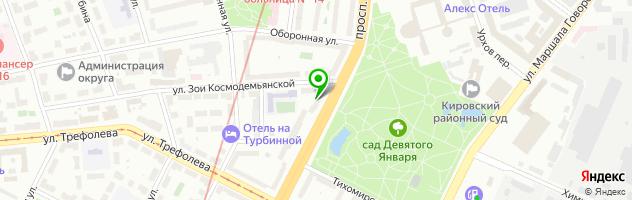 Стоматологическая клиника Апекс на проспекте Стачек — схема проезда на карте