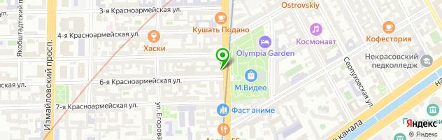 Рапечаткин, канцтовары. фото — схема проезда на карте