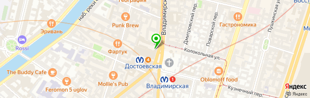 Центр иностранных языков Do Your Best — схема проезда на карте