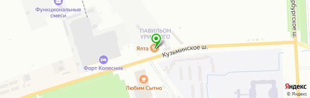 Ресторан Ялта — схема проезда на карте