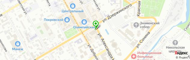 Ресторан Вершина — схема проезда на карте