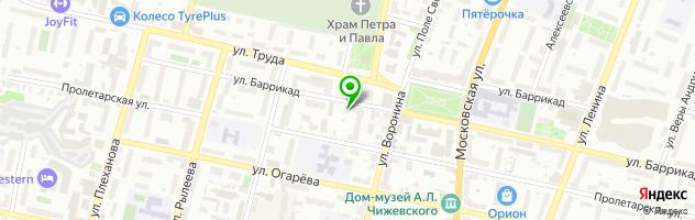 Стоматологический центр Эдента — схема проезда на карте