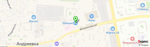 Автосервис Станция — схема проезда на карте