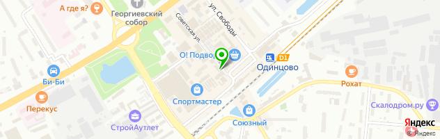 Салон Фотосфера — схема проезда на карте