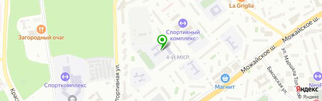 Языковая школа ILS на Ново-Спортивной улице в Одинцово — схема проезда на карте