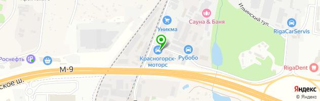 Красногорск-моторс.рф — схема проезда на карте