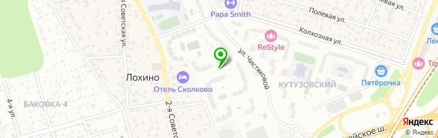 Компания Стирка&Co в Одинцово — схема проезда на карте