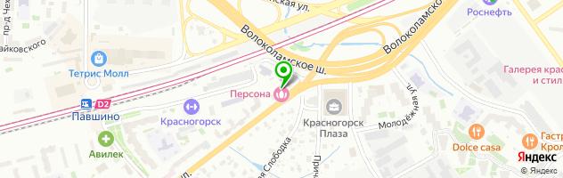 Персона — схема проезда на карте