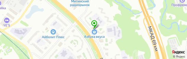Фотоцентр 3na4 — схема проезда на карте