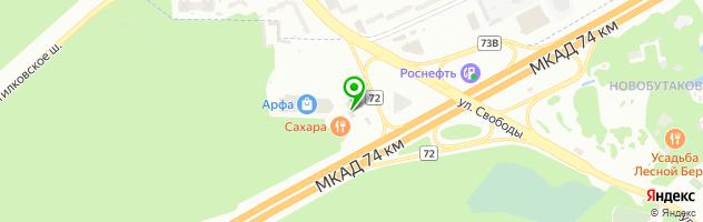 Автосервис Арфа — схема проезда на карте