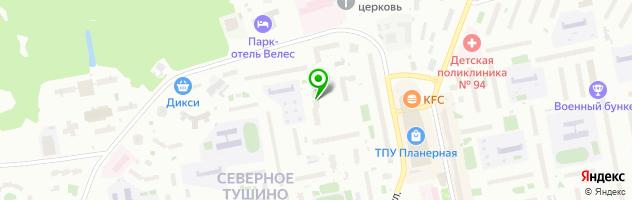 Парикмахерский салон Бьюти — схема проезда на карте