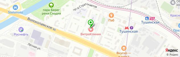 Центр репродукции ВитроКлиник — схема проезда на карте
