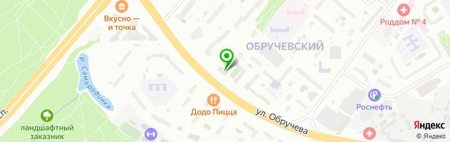 Ателье на Обручева — схема проезда на карте
