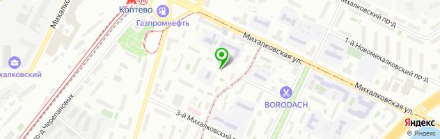 Сервисный центр Омега Сервис — схема проезда на карте