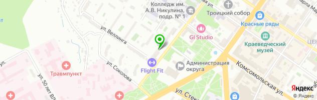 Сервис бытовой техники — схема проезда на карте