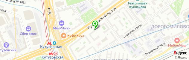 Центр женского здоровья - женская клиника на Кутузовском проспекте — схема проезда на карте
