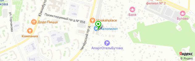 Автосервис Автопилот Южное Бутово — схема проезда на карте