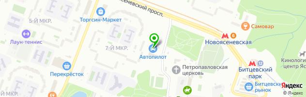 """Техцентр """"Автопилот"""" Ясенево — схема проезда на карте"""