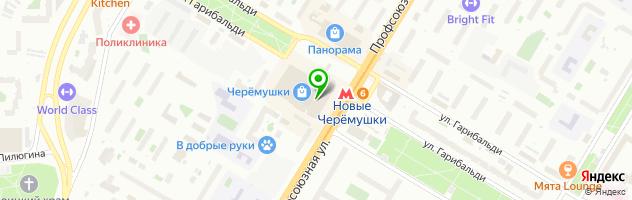 семейный клуб сказка в москве
