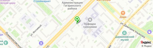 Ленинском ломбард москва элитных проспекте часов на ломбарду дорого часы продать