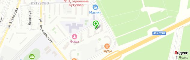 ПрофиСмайл на Бородинском — схема проезда на карте