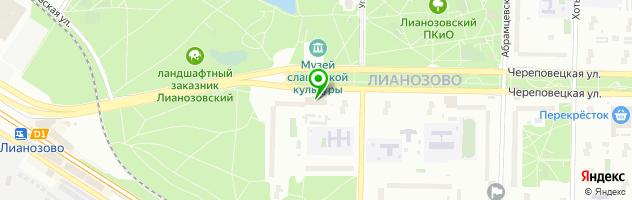 Ресторан Лоза грузинская кухня — схема проезда на карте