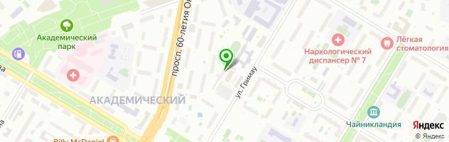 Медицинская лаборатория Мед-Ютас — схема проезда на карте