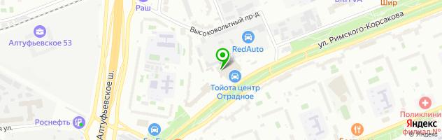 Автоцентр Тойота центр Отрадное — схема проезда на карте