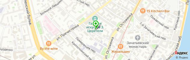 Часовой ломбард перспектива в москве автосалон форд в москве мустанг
