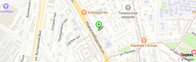 Сервисный центр МастерЭксперт — схема проезда на карте