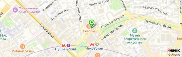 Ресторан Библиitека — схема проезда на карте