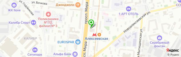 Типография Diguc — схема проезда на карте