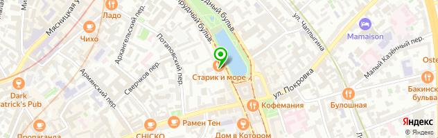Ресторан Шатер — схема проезда на карте