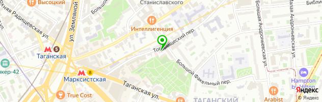 Многопрофильная клиника Креде Эксперто — схема проезда на карте