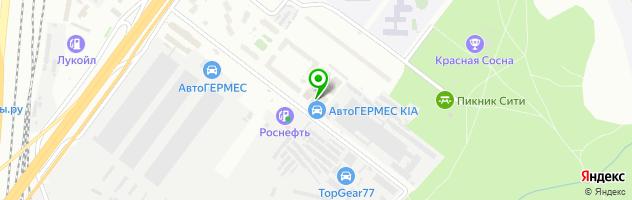 АвтоГЕРМЕС — схема проезда на карте