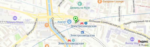 Центр бытовых услуг Эрика — схема проезда на карте